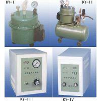 KY-II型微型空气压缩机 (无油空气压缩机)