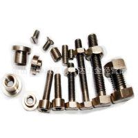 【佛山供应】钛螺丝紧固件 不锈钢螺丝紧固件