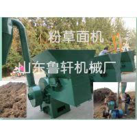 进花生秧粉碎机 兴隆县 大型玉米秸秆打草面子机