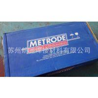 供应优质英国曼彻特LA491埋弧焊丝/焊剂