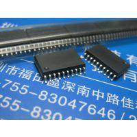 TONTEK原装供应通泰代理TTP226-809SN/8键电容式感应触摸开关IC