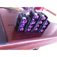 长城哈弗H5/H6德尔福粗体2孔插头15506448099