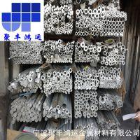 专业批发供应7001铝棒,美国进口7001铝棒质量好价格优,厂家直销
