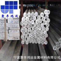 供应美国6061铝棒价格,美国6061铝棒厂家,美国6061铝棒批发