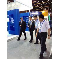 中国国际云计算和应用展览会