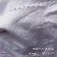 特价精白全棉擦机布 擦机布白色 白废布 擦机布白色工业 吸油性强
