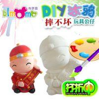 Blmomo摔不坏 diy彩绘石膏模具 涂鸦石膏 石膏上色 儿童DIY玩具