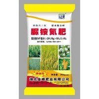 脲铵氮肥N≥25%,Mg≥10%,S≥8% 化肥生产厂家