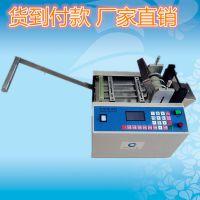 宸兴业不干胶纸切割机 硅胶套管切管机 PVC真空管剪切机 工厂现货?