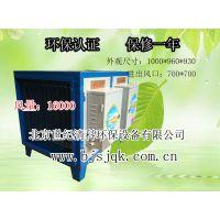 世纪清科SJ-YJ-D-8A油烟净化设备高效、节能、环保