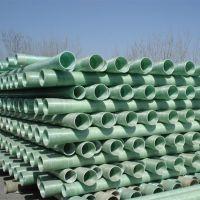 厂家直供 石家庄欣腾达优质玻璃钢电缆护套管 100 玻璃钢排水管