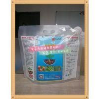 供应新型水溶性肥料包装 5KG自立吸嘴液体肥袋 4升液态冲施肥铝箔袋