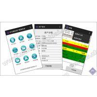 供应[2016年]新型高效率RFID软件系统,主要产品电子档案管理系统 个人信息管理系统 档案管理