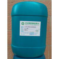 速效环保中央空调水垢清洗剂 弱酸性空调管道水垢清洗材料怎么买净彻