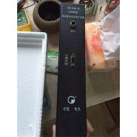 甘肃天水—电光DSB-600B高压配电综合保护装置