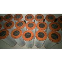 力士乐过滤器在线回油滤芯/10TEN1000-H10XLA00-P2