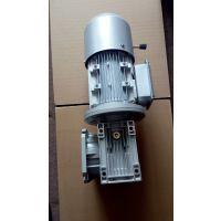 深圳凸轮分割器用万鑫铝合金涡轮减速刹车电机RV075/50-F2+YEJ90L-4-1.5KW