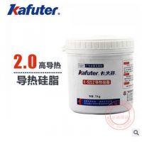 正品批发卡夫特K-5212 视机功放管及散热片之间、半导体制冷