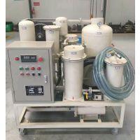 三一泵车液压油滤油机