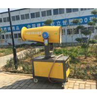 供应富森FS-450远程雾炮降尘设备,工地喷雾机