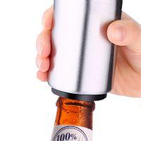 厂家批发 啤酒开430多功能不锈钢启瓶器LOGO定制圆筒自动开瓶器