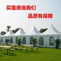 五环精诚厂家直销户外篷房 铝合金框架宴会酒席篷房展会展览房