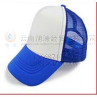 【昆明帽子批发】昭通广告帽印LOGO 昆明广告帽厂家直销