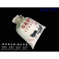 郑州布艺坊定做帆布袋大米袋/棉布杂粮袋价格