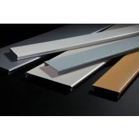 珀尔加---室外遮阳系统铝条扣供应厂家