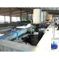 造纸废水处理 桑尼环保 东莞造纸废水处理价格