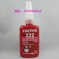 loctite螺纹锁固剂乐泰222螺丝胶