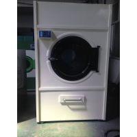 金运来厂家直销工业脱水机 烘干机 布草洗涤烘干设备