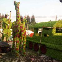 梦幻城堡仿真植物绿雕绿雕动物造型 仿真绿雕熊猫 绿雕工艺品定制