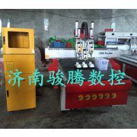山东济南板式家具数控开料机/气动换刀木工雕刻机
