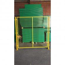 隔离式安全栅 隔离栅价格 护栏网多少钱一米