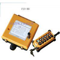 禹鼎F23-BB工业无线电遥控器,起重机遥控器