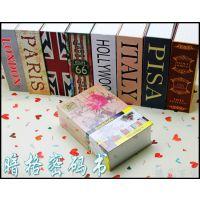 德元百货密码英文词典保险箱盒  创意迷你书本存钱罐