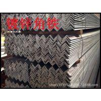 热镀锌角铁;50*50*5镀锌角钢,镀锌三角铁,角钢价格现货供应