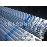 厂家直销镀锌钢管|镀锌方管|热镀锌钢管|镀锌钢管价格|镀锌钢管厂