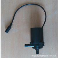 小型太阳能水泵 光伏水泵 微型水泵 循环泵 微型磁力驱动水泵