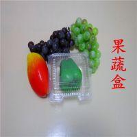草莓盒水果盒透明杏子葡萄车厘子桑葚盒圣女果一次性塑料透明盒