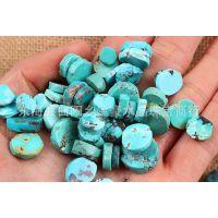 纯天然湖北绿松石原石打磨成形半成品隔片散珠 高蓝瓷原矿批发