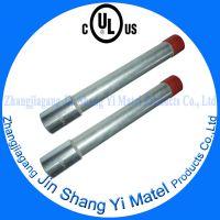 UL6 Rigid管/RSC穿线管/RSC电线管