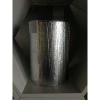 纯铝珍珠棉气泡隔热材8mm 节能屋顶隔热材料优质气泡复合铝