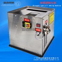 欢迎到 雷迈 厂试机 自动中药制丸机 小型制丸机包含运费(国内)