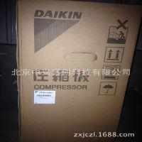 供应全新DAIKIN大金空调RY125DQY3C制冷压缩机