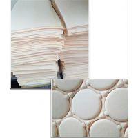 气垫粉扑片材_野夫贸易厂家直销(图)_气垫粉扑片材材料商