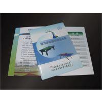 东莞杰丰印刷 企业产品画册加工生产