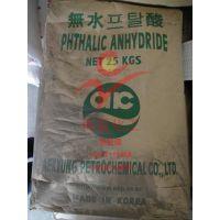 广州现货供应韩国爱敬 Aekyung 苯酐 Phthalic Anhydride 领苯二甲酸酐