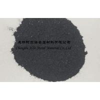高纯锑化镉 5N锑化镉颗粒 CdSb 阿尔法厂家供应